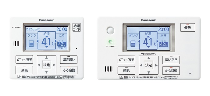 【最大44倍スーパーセール】エコキュート パナソニック HE-CQFFW コミュニケーションリモコン [(^^)]