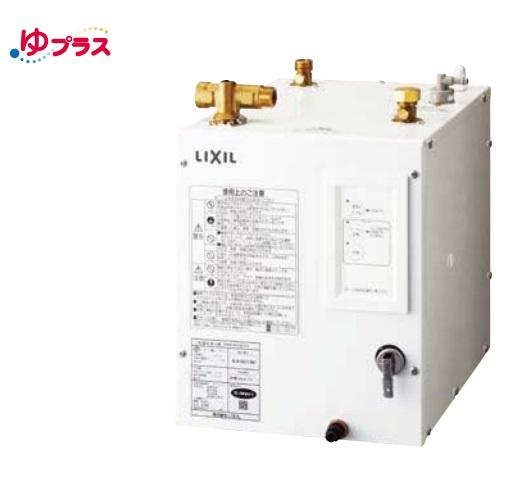 【最大44倍お買い物マラソン】ゆプラス INAX EHPN-CB8ECS1 パブリック向け 適温出湯スーパー節電タイプ 8L 単相200V [◇]