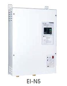 【最大41倍超ポイントバック祭】小型電気温水器 イトミック EI-15N5 EI-N5シリーズ 最高沸上温度約60℃ 三相200V 15.0kW 瞬間式 号数換算8.6 [▲§]