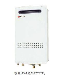 【最大44倍スーパーセール】ガスふろ給湯器 ノーリツ GQ-1627AWX-DX BL リモコン別売 クイックオート 屋外壁掛形(PS標準設置形) [♪◎]