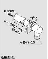 【最大44倍スーパーセール】給湯器 部材 ノーリツ 【FF-15トップA φ110 500型 0794205】 給排気トップ [◎]