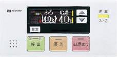 【最大44倍お買い物マラソン】ガス給湯器部材 ノーリツ RC-7507S-3 浴室リモコン [◎]
