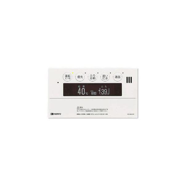 【最安値挑戦中!最大25倍】ガス給湯器部材 ノーリツ RC-9001SP 浴室リモコン インターホン付 [◎]