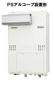 【最安値挑戦中!最大24倍】ガス温水暖房付ふろ給湯器 ノーリツ GTH-CP2451SAW3H-L-1 BL PSアルコープ設置形 超高層対応 シンプル オート 2温度3P内蔵 24号 リモコン別売 [♪◎]