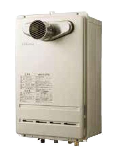 【最安値挑戦中!最大25倍】ガス給湯器 パロマ FH-C2020ATL リモコン別売 屋外設置 設置フリータイプ コンパクトオート 壁掛型・PS扉内設置型 20号