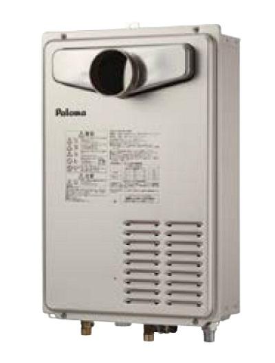 【最安値挑戦中!最大24倍】ガス給湯器 パロマ PH-2003T2L リモコン別売 屋外設置 コンパクトスタンダード PS前方排気延長型 20号