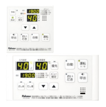 【最安値挑戦中!最大25倍】ガス給湯器部材 パロマ MFC-210V マルチセット ボイスリモコン
