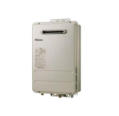 【最安値挑戦中!最大25倍】ガス給湯器 パロマ PH-1615AW リモコン別売 屋外設置 コンパクトオートストップタイプ 壁掛型・PS標準設置型 16号