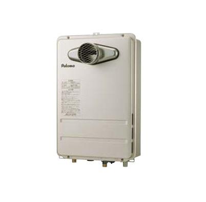 【最安値挑戦中!最大25倍】ガス給湯器 パロマ PH-1615ATL リモコン別売 屋外設置 コンパクトオートストップタイプ PS扉内前方排気型 16号 BL対応品