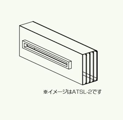 【最安値挑戦中!最大25倍】給湯器部材 パロマ 【ATPH-2】(50703) 側方排気カバー