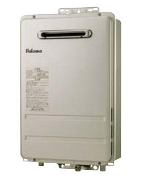 【最安値挑戦中!最大25倍】ガス給湯器 パロマ PH-1015AW リモコン別売 屋外設置 コンパクトオートストップタイプ 壁掛型・PS標準設置型 10号