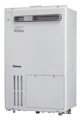 【最安値挑戦中!最大24倍】給湯暖房熱源機 パロマ DH-GE2712APAZL4 リモコン別売 フルオート PS扉内後方排気延長型