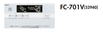 【最安値挑戦中!最大25倍】ガス給湯器 パロマ FC-701V 浴室リモコン ボイス