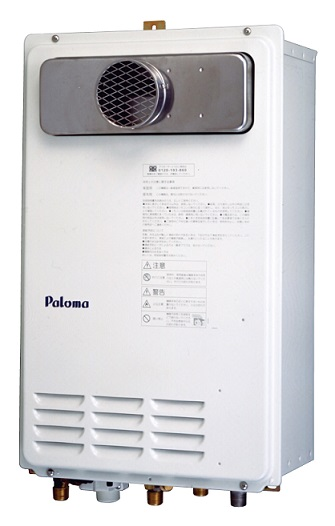 【最安値挑戦中!最大25倍】ガス給湯器 パロマ FH-202ZAW3(S) リモコン別売 設置フリータイプ 高温水供給 PS扉内設置型 20号