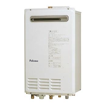 パロマ FH-202ZAWL(S) 【最安値挑戦中!最大25倍】ガス給湯器 高温水供給 壁掛け型/PS標準設置型 設置フリータイプ 20号 リモコン別売