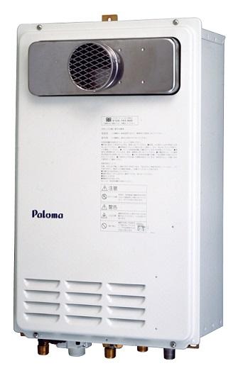 【最安値挑戦中!最大25倍】ガス給湯器 パロマ FH-202ZAWL3(S) リモコン別売 設置フリータイプ 高温水供給 PS扉内設置型 20号