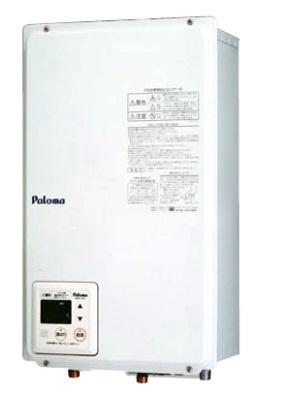 【最安値挑戦中!最大25倍】ガス給湯器 パロマ PH-20LXTB リモコン付属 屋内設置 FF式(給湯専用) オートストップタイプ 壁掛型(後方給排気型) 20号