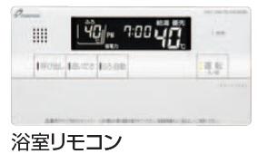 【最安値挑戦中!最大25倍】ガス給湯器 部材 パーパス【FC-710EL】700シリーズ 浴室リモコン 標準タイプ 呼び出し機能 エコ運転ボタン付 [◎]