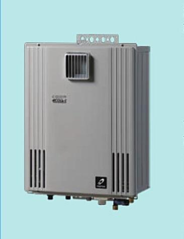 【最安値挑戦中!最大24倍】ガスふろ給湯器 パーパス GX-H2002AU-1 エコジョーズ オート 20号 PS標準設置兼用 ※受注生産 [♪◎§]