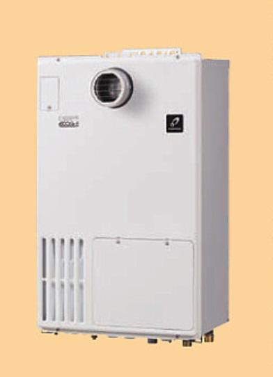 【最安値挑戦中!最大24倍】ガスふろ給湯器 パーパス GH-H2400ZW エコジョーズ フルオート 24号 PS標準設置兼用 [♪◎]