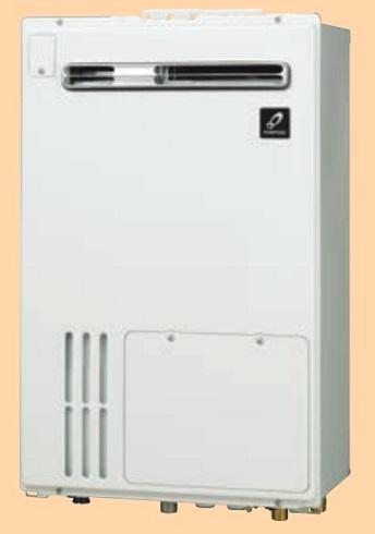 【最安値挑戦中!最大24倍】ガスふろ給湯器 パーパス GH-2000ABH6-1 オート 20号 PS標準設置兼用 ※受注生産 [♪◎§]