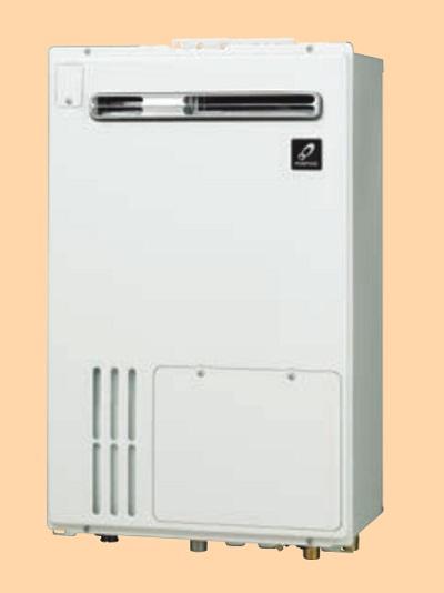 【最安値挑戦中!最大24倍】ガスふろ給湯器 パーパス GH-2000AUH6-1 オート 20号 PS標準設置兼用 ※受注生産 [♪◎§]