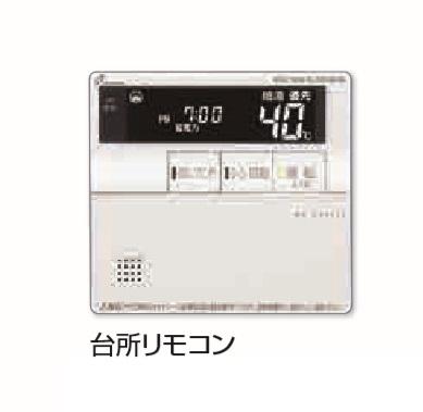 【最安値挑戦中!最大34倍】ガス給湯器 部材 パーパス MC-710EL 700シリーズ 台所リモコン 標準タイプ 呼び出し機能 エコ運転ボタン付 [◎]