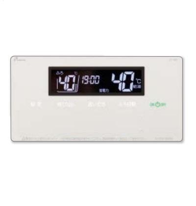 【最安値挑戦中!最大25倍】ガス給湯器 リモコン パーパス FC-900 浴室リモコン 900シリーズ 標準タイプリモコン 呼び出し機能付 [◎]