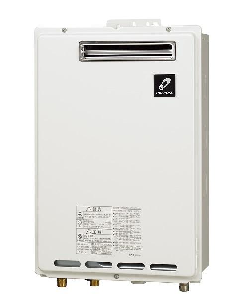 【最安値挑戦中!最大25倍】ガス給湯器 パーパス GS-1602W-1(BL) 給湯専用 屋外壁掛形 16号 リモコン別売 [♪◎]