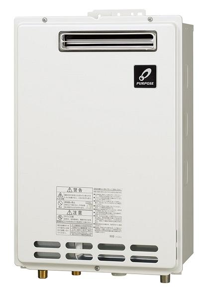 【最安値挑戦中!最大25倍】ガス給湯器 パーパス GS-2402W-1(BL) 給湯専用 屋外壁掛形 24号 リモコン別売 [♪◎]