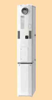 【最安値挑戦中!最大23倍】給湯暖房用熱源機 パーパス GH-H2400AWSH4 エコジョーズ オート PS標準設置兼用 [♪◎]