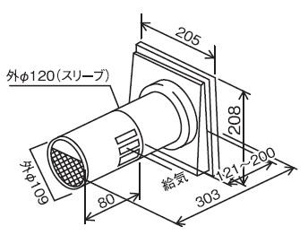 【最安値挑戦中!最大24倍】◎ パーパス ガス給湯器 部材【TP-T11T-1】給排気関連部材 FFトップ φ110FFトップ (2重管)