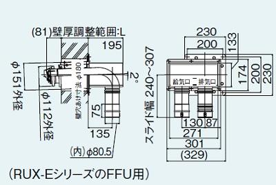 【最安値挑戦中!最大23倍】ガス給湯器 部材 リンナイ FFTL-8UN-200 φ80KP部材 2本管直出し 給排気筒トップ (L=150~250mm)[≦]