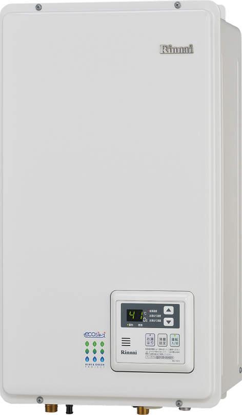 【最安値挑戦中!最大23倍】ガス給湯器 リンナイ RUX-E2010FFB 給湯専用タイプ ユッコ 20号 FF方式・屋内壁掛型 15A [≦]