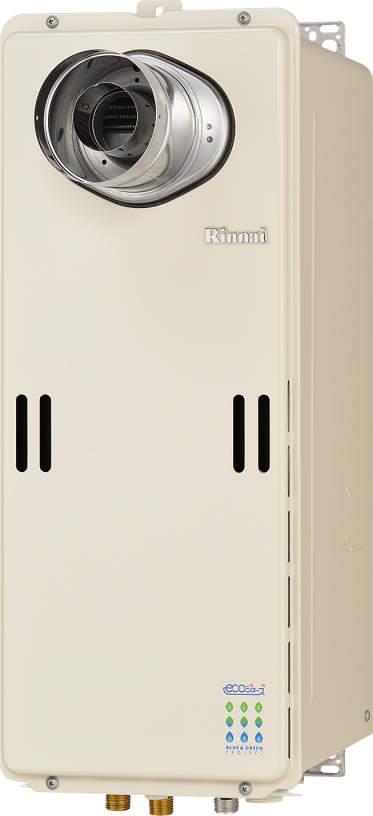 【最安値挑戦中!最大24倍】ガス給湯器 リンナイ RUX-SE2010T-L 給湯専用タイプ ユッコ 20号 PS扉内設置型/PS延長前排気型 15A [≦]