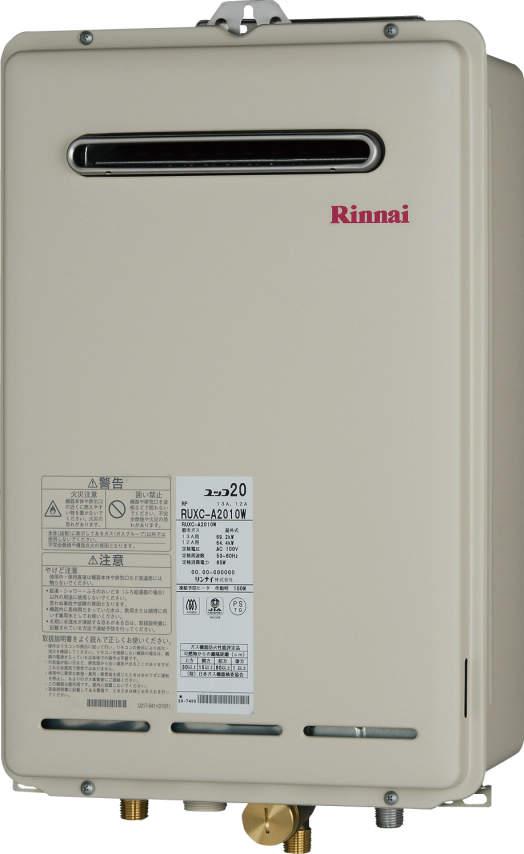 【最安値挑戦中!最大24倍】ガス給湯器 リンナイ RUXC-A2010W 業務用タイプ 20号 給湯専用 屋外壁掛・PS設置型 15A [■]