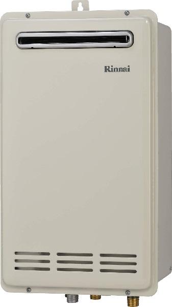 【最安値挑戦中!最大25倍】ガス給湯器 リンナイ RUF-VK2010SABOX(B) 設置フリータイプ オート ユッコUF 20号 壁組込設置型 15A リモコン別売 [■]