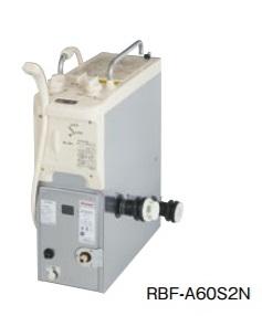【最安値挑戦中!最大25倍】ガスふろがま リンナイ RBF-A60SB2N 一般地用 6.5号 BF式 15A 後方給水・給湯接続なし(RX) [≦]