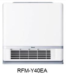 【最大41倍超ポイントバック祭】温水ルームヒーター リンナイ RFM-Y40EA 床置移動型(10畳~16畳) [■]