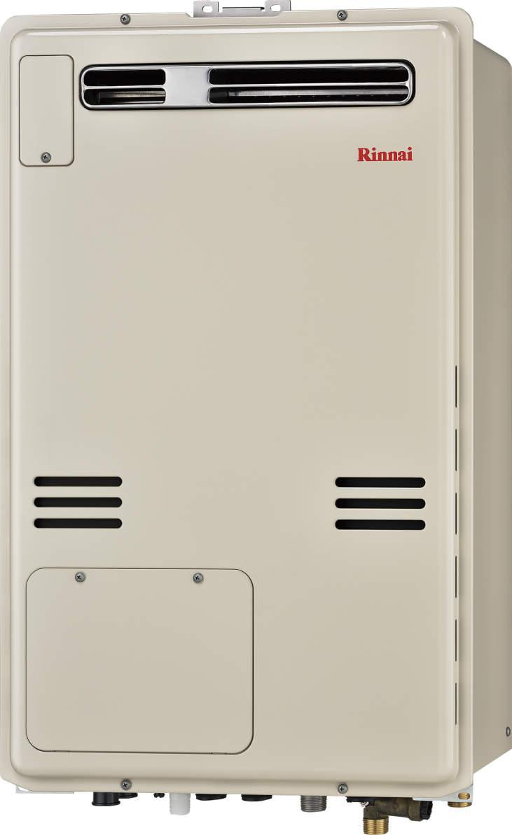 【最安値挑戦中!最大24倍】ガス給湯器リンナイ RUFH-A1610SAW 16号 オート 屋外壁掛 PS設置型[∀■]