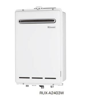 【最安値挑戦中!最大25倍】ガス給湯器 リンナイ RUX-A1603W 16号 屋外壁掛 PS設置型 20A [≦]