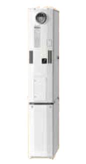 【最大44倍スーパーセール】給湯暖房用熱源機 パーパス GH-H2400ZWSH4 エコジョーズ フルオート PS標準設置兼用 [♪◎]