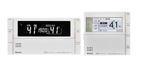 【最安値挑戦中!最大25倍】給湯器リモコン リンナイ MBC-300VC インターホンリモコンセット [≦] 取扱説明書付 浴室 リンナイ・台所リモコン 取扱説明書付 [≦], ブランドShop オレンジクッキー:d4bd5088 --- officewill.xsrv.jp