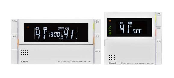 【最安値挑戦中!最大25倍】給湯器リモコン リンナイ MBC-320V インターホン機能なし 取扱説明書付 浴室・台所リモコン[∀■]