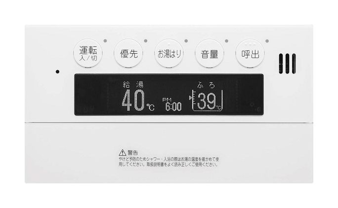 【最大44倍スーパーセール】ガス給湯器部材 ノーリツ RC-9007S 浴室リモコン [◎]