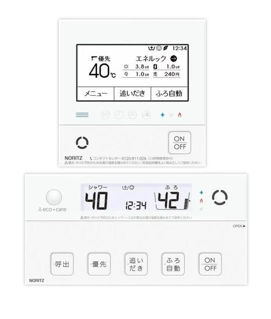 【最安値挑戦中!最大25倍】ガス給湯器 ノーリツ RC-G001E マルチセット 浴室・台所リモコン[◎]