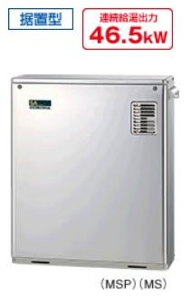 【最安値挑戦中!最大30倍】石油給湯器 コロナ UKB-SA470FMX(MSP) 屋外設置型 前面排気 高級ステンレス外装 インターホンリモコン付 [♪■]