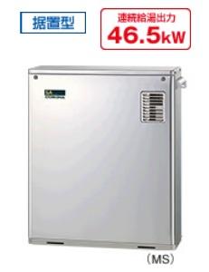 【最安値挑戦中!最大30倍】石油給湯器 コロナ UKB-SA470MX(MS) 屋外設置型 前面排気 高級ステンレス外装 ボイスリモコン付 [♪■]