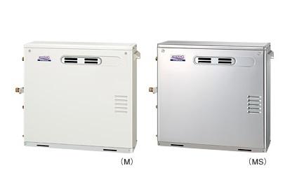 【最安値挑戦中!最大24倍】石油給湯器 コロナ UKB-AG470MX(MS) 据置型 屋外設置型 前面排気 ボイスリモコン付 [♪■]