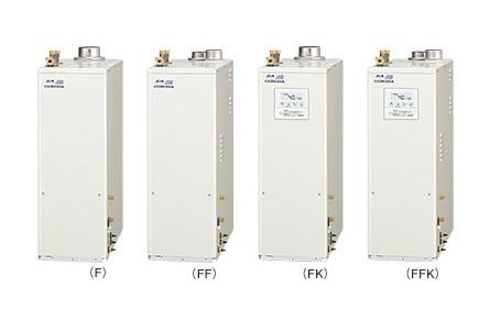【最安値挑戦中!最大25倍】石油給湯器 コロナ UKB-SA470MX(F) +排気筒トップセット付(UIB-NS2) 据置型 屋内設置型 強制排気 ボイスリモコン付 [♪■]